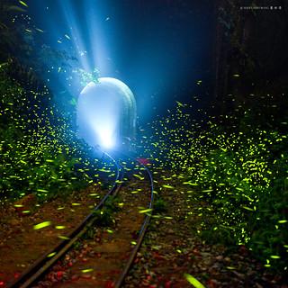 2018螢光鐵道