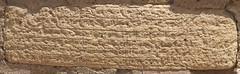 Choqa Zanbil (CdeHaan) Tags: iran2018 iranislamitischerepubliek ziggurat khoezistan choghazanbil asie heritageiran heritageazie irn