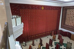 Guinness Record Largest Hand-Woven Carpet