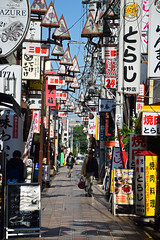 Nakano Sun Mall side alley. (Eddie Diaz Photography Collection) Tags: jr shop signs eat food japanese japan tokyo alley shopping broadway nakano