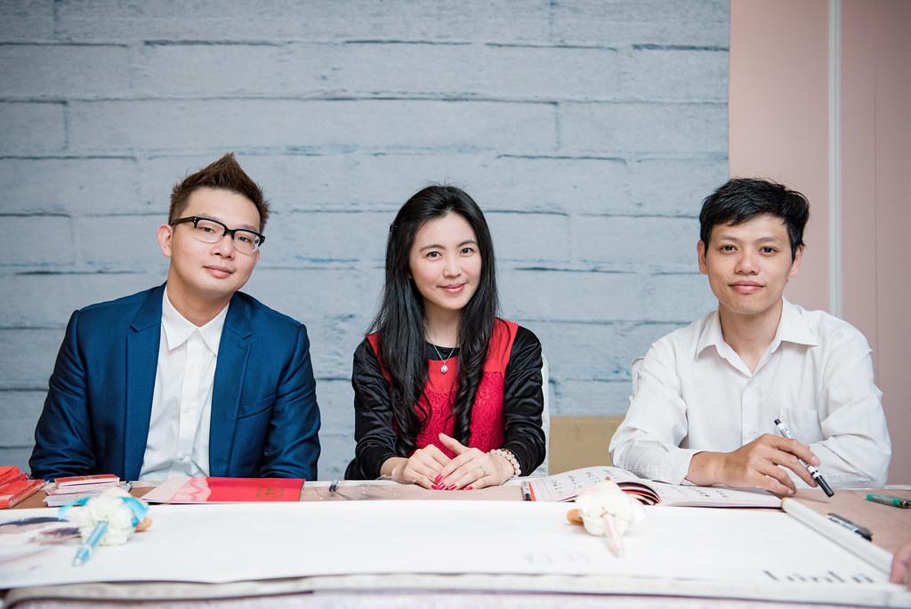 水源會館,台北水源會館,牡丹廳,婚攝卡樂,友勝&翔羚076