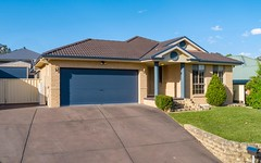 64 Constitution Drive, Cameron Park NSW