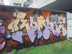 475 (en-ri) Tags: romoke dias crew lilla arrow genova zena wall muro graffiti writing giardinidiplastica giardinibaltimora