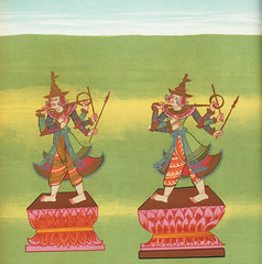 13. Lord of the South (Taungmagyí nat) and 14. Maung Minshin nat (also called Shin Byu) from The thirty-seven nats : a phase of spirit worship prevailing in Burma (1906) by William Griggs (1832-1911)