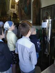 Экскурсия для учащихся частной школы Позиция