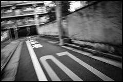 Nakano, Nakano-ku, Tōkyō-to (GioMagPhotographer) Tags: tōkyōto japonica nakanoku nakano japan detail leicamonochrom japanproject flowing buildingwide tokyo tkyto