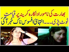 Kareena Kapoor Khan fell in big problem (Showbiz Lovers) Tags: kareena kapoor khan fell big problem