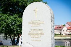 """Лекция """"Свет Православия"""""""
