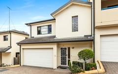 12/3 Christopher Street, Baulkham Hills NSW