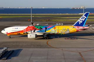 All Nippon Airways | Boeing 777-200ER | JA741A | Hello 2020 Jet | Tokyo Haneda