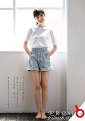 【日本寫真】AV女優《Weekly Playboy》31