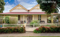 1 Parade Place, Corowa NSW