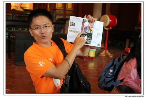 【9Y8M&7Y3M&3Y4M】綠社區營造課程‧蝙蝠講座工作坊(台北市蝙蝠保育學會)