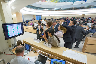 Human Rights Council Special Session on Palestine