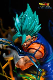 Dragon Ball - SSB Vegito - Final Kamehameha-6