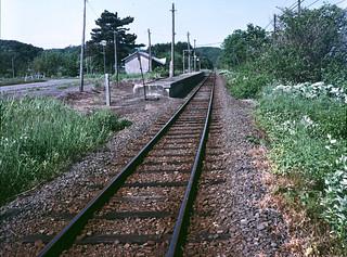 Osokinai station