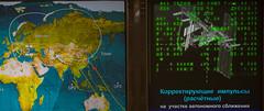 Expedition 56 Soyuz Docking (NHQ201806080005) (NASA HQ PHOTO) Tags: korolev esaeuropeanspaceagency expedition56 roscosmos missioncontrolcentermoscowtsup russia internationalspacestationiss soyuzms09 tsup rus nasa joelkowsky