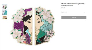 Mulan 20th Anniversary Pin Set - Limited Edition - US Disney Store Product Page - Release 2018-06-18 - Sold Out