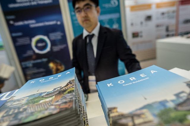 Korea Travel Guidebook on display
