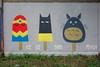 Ice Ice Baby ! (StephLandAir) Tags: ice glace wall mur graff graffiti spray sprayart artiste art artderue street streetart zeiss zeisslens carlzeisslenses carlzeiss peinture peintre