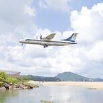Royal Thai Air Force ATR72-500 thumbnail