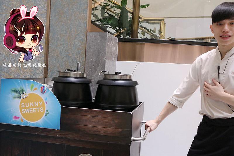 SUNNY CAFE - 王朝大酒店203