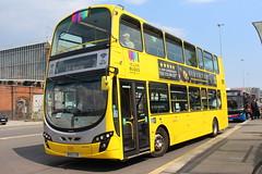 125 BX12CVO RATP - Yellow Buses (EHBusman1958) Tags: 125 bx12cvo ratpyellowbuses