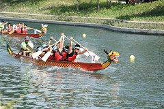 IMG_4752M Dragon boat racing. 爬龍船 (陳炯垣) Tags: boating sport competition water traditional culture