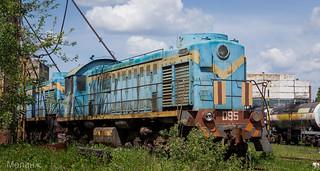 ТЭМ2-095, АО
