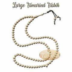Large-Tamarind-Tasbih (thetasbih.com) Tags: beads tasbeeh tasbeh prayer prayerbeads rosary zikr zikir tasbih misbaha sibha