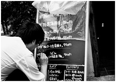 #4938 Harajuku (Potemkin666) Tags: fujifilm xpro2 carlzeiss biogon 35mm f2 street tokyo japan