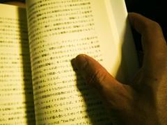 (takashi ogino) Tags: pentax q7 digital justpentax hand book reading 01standardprime color room indoor thumb finger