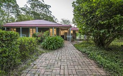 1 Lees Road, Robertson NSW