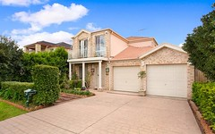 23 Tomko Grove, Parklea NSW