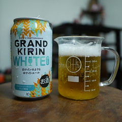GRAND KIRIN WHITE ALE (sweet camel) Tags: beer grandkirin kirin whiteale