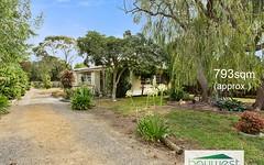 36 Kirkwood Chase, Wilton NSW