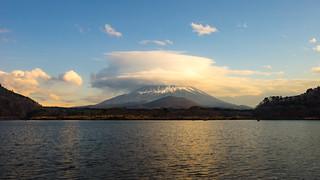 Shy Mount Fuji