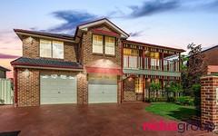 12 Assunta Street, Rooty Hill NSW
