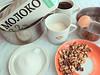 сладк-каш-ингредиенты (Horosho.Gromko.) Tags: kitchen porridge semolina food cooking recipe milk еда книгаовкуснойиздоровойпище рецепт каша маннаякаша вкусно tasty