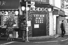 EMERGENCY EXIT (非常口) (ajpscs) Tags: ajpscs japan nippon 日本 japanese 東京 tokyo city people ニコン nikon d750 tokyostreetphotography streetphotography street 2018 shitamachi night nightshot tokyonight nightphotography citylights tokyoinsomnia nightview tokyoyakei 東京夜景 lights hikari 光 dayfadesandnightcomesalive alley othersideoftokyo strangers urbannight attheendoftheday urban walksoflife emergencyexit 非常口 hijōguchi