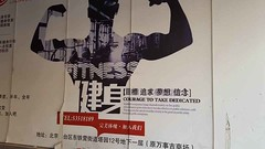 Translation Fails from China – Chingrish Time! (TheTravelTart) Tags: travel photos