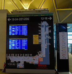 Interior of the airport (phuong.sg@gmail.com) Tags: airline airport airways arabia architecture asia big board building business contemporary department departure duty east flight free gate gulf hall hamad indoor information inside interior international journey lounge luxury middle modern new panel passenger people qatar terminal tourist transport transportation travel trip waiting