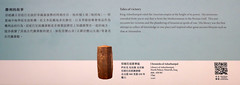 L1070685 (H Sinica) Tags: hongkonghistorymuseum britishmuseum assyrian cuneiform script nineveh iraq cylinder