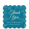 Leaf Crown Teal Thank You Sticker (Set of 25 pcs) (Gift Elements) Tags: gifttags wedding stickers weddingtags weddinggifttags weddingstickers thankyou leaf leaves leafcrown teal blue green giftwrapping favour favor favorsticker weddingparty creative customise customize personalise giftelements