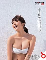 小倉優香 画像18