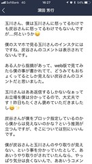 "New photo added to ""All Photos"" (hktamagawa) Tags: ifttt ios photos"