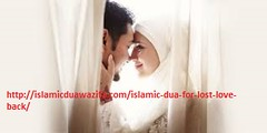 Islamic dua for Lost Love Back (islamicduawazifa) Tags: islamic dua for lost love back finding getting islam get