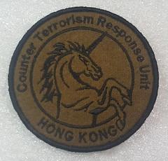 Hong Kong Police Counter Terrorism Response Unit (Sin_15) Tags: counter terrorism response unit insignia badge police patch hong kong law enforcement emblem ctru