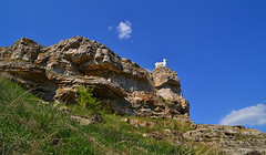 Deer on the cliff II (МирославСтаменов) Tags: russia zhiguli mogutova cliff limestone sculpture slope sky
