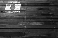 20180524 Yokohama Osanabashi 3 (BONGURI) Tags: 横浜市 神奈川県 日本 jp viewpoint camera letter lettering word 文字 japanese 日本語 white paint 白 白ペンキ bw monochrome 白黒 モノクロ モノクローム deck wood wooddeck デッキ 木製デッキ ウッドデッキ kujiranosenaka whalesback osanbashi internationalpassengerterminal portofyokohama yokohamaportくじらのせなか 大さん橋 国際旅客ターミナル 横浜港 naka nakaward 中区 yokohama 横浜 kanagawa 神奈川 sony rx100m3